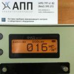 КОЛИОН-1В-21 газоанализатор (УВ)
