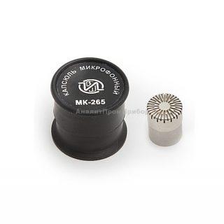 Капсюль микрофонный конденсаторный МК-265