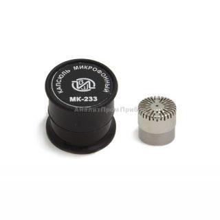 Капсюль микрофонный конденсаторный MK-233