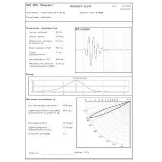 USStudio программно-аппаратный комплекс для паспортизации ПЭП