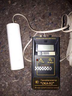 Газоанализатор ОКА-92
