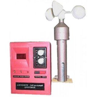 Анемометр сигнальный М 95М Ц