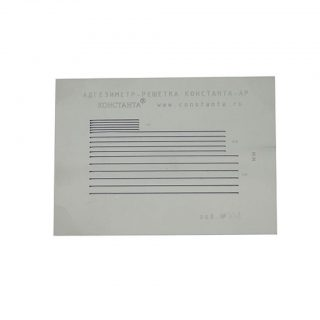 Константа АР адгезиметр-решетка