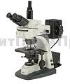Микроскоп люминесцентный МИКМЕД-2 вариант 16