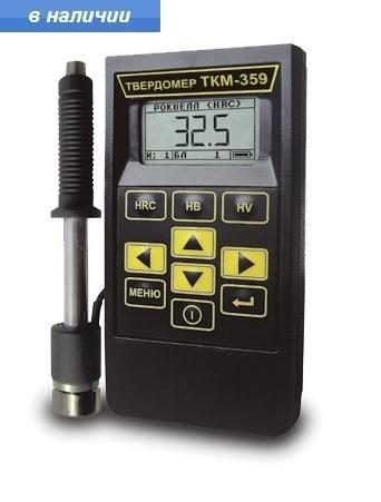 ТКМ-359_analytprom