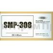 Экраны металлофлюоресцентные SMP-308 300х400