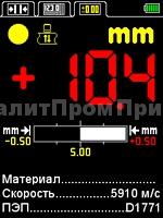 ультразвуковой толщиномер а1208 инструкция