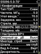 дефектоскоп а1211 mini купить