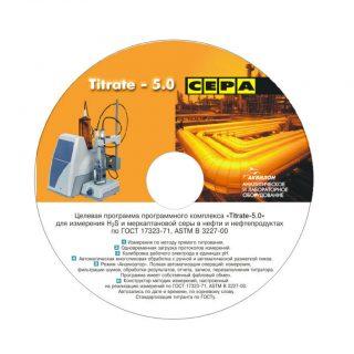 Titrate-5.0 Сера программное обеспечение