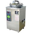 Стерилизатор паровой UT-1030 (30 л)