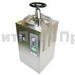 Стерилизатор паровой UT-1050 (50 л)