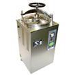 Стерилизатор паровой UT-1075 (75 л)