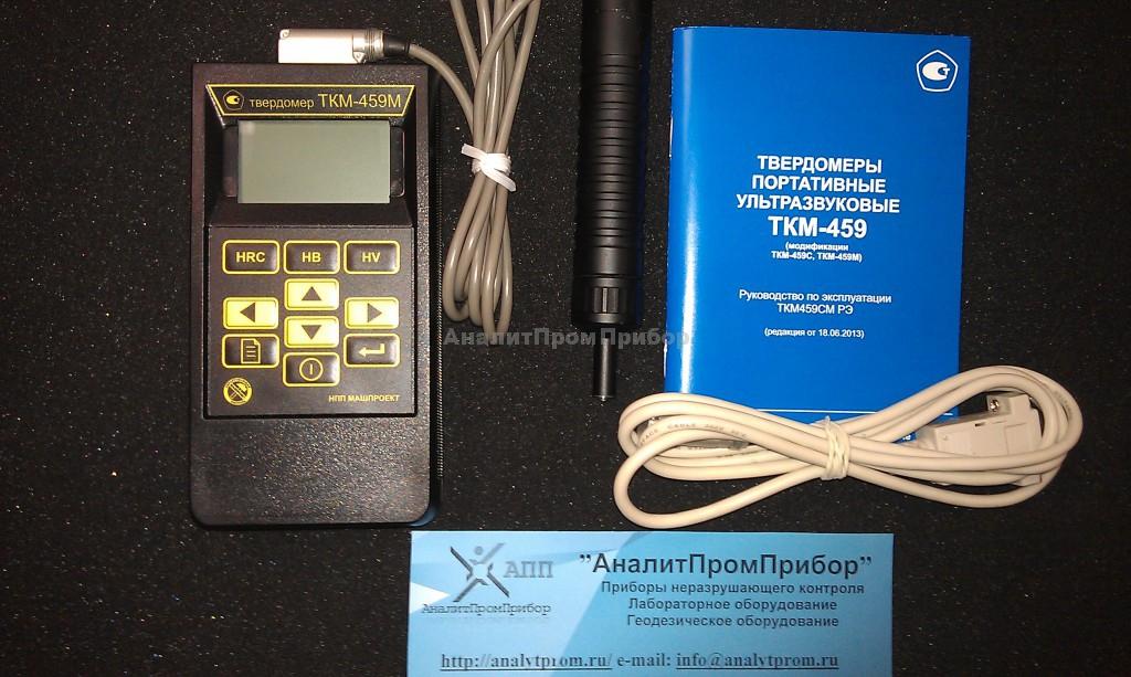 ТКМ-459М