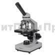 Микроскоп монокулярный Микромед Р-1