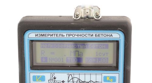 ИПС-МГ4.03 измеритель прочности бетона