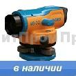 Нивелир оптический N8-26 GEOBOX
