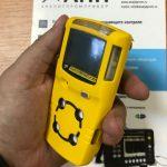 Газоанализатор Gas Alert Micro Clip XT (O2, CO, H2S, CH4)