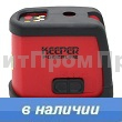Лазерный нивелир KEEPER POWERLINE