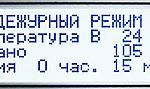 Плита лабораторная нагревательная ПЛС-02