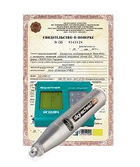 Поверка склерометра, измерителя прочности бетона, молотка Шмидта
