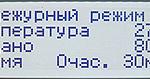 Плита лабораторная ПЛ-01