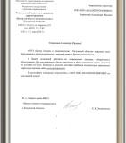 Центр гигиены и эпидемиологии в Калужской области