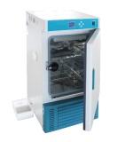 UT-3070 инкубатор с охлаждением, 74 л