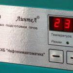 ЛинтеЛ УПП-10 устройство для подготовки проб