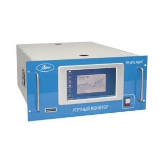 Автоматический анализатор для непрерывного определения содержания ртути в углеводородном газе «РА-915 АМНГ»