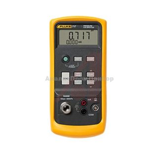 Калибратор датчиков давления Fluke 717 5000G