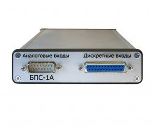Блок преобразования сигналов БПС-1А