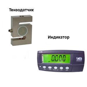 Динамометр сжатия электронный ДЭП3-1Д-1С-2