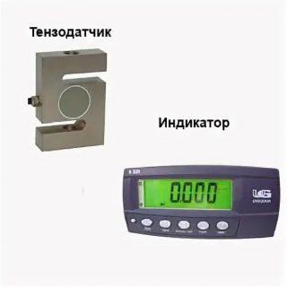 Динамометр сжатия электронный ДЭП3-1Д-2С-1