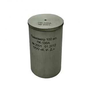 ПК-100А пикнометр алюминиевый (100 мл)