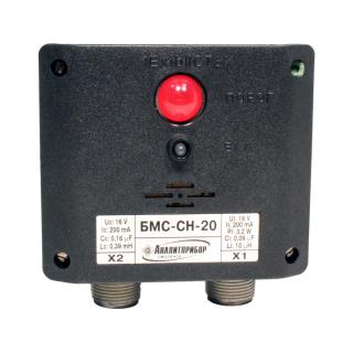 Блок местной сигнализации БМС