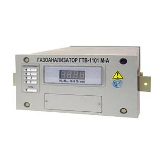 Газоанализатор водорода ГТВ-1101М-А