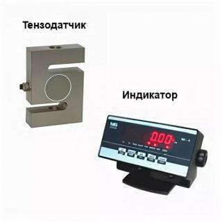 Динамометр сжатия электронный ДЭП1-1Д-0.1С-1
