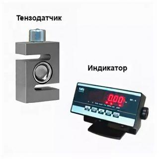 Динамометр сжатия электронный ДЭП1-1Д-5С-1