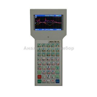 ИКН-7М-16 измеритель концентрации напряжений