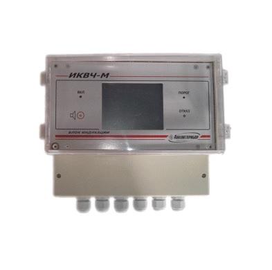 Оптический измеритель концентрации пыли ИКВЧ(м)