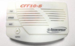 Сигнализатор горючих газов бытовой СГГ10-Б