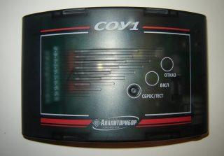 Сигнализатор оксида углерода СОУ1