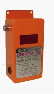 Газоанализатор ИГС-98 Бином-СВ (оптический сенсор)