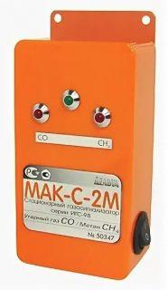Газоанализатор ИГС-98 Мак-С2-М (с выносным датчиком метана)