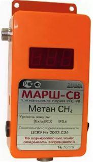 Газоанализатор ИГС-98 Марш-СВ (оптический сенсор)