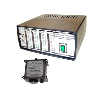 Газоанализатор-сигнализатор взрывоопасных и токсичных газов и паров многоканальный «Сигнал-03»