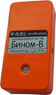 ИГС-98 Бином-В газосигнализатор (термокаталитический сенсор)