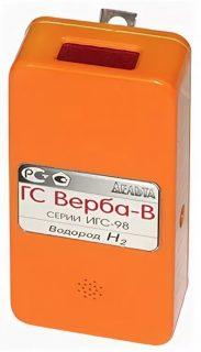 ИГС-98 Верба-В газосигнализатор (термокаталитический)