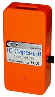 ИГС-98 Сирень-В газоанализатор