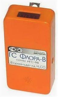 ИГС-98 Флора-В газосигнализатор
